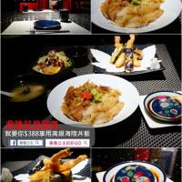 台北市美食 餐廳 火鍋 涮涮鍋 鼎膾一品涮涮鍋 照片