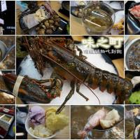 台北市美食 餐廳 火鍋 味之町 (永吉店) 照片