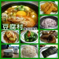 台北市美食 餐廳 異國料理 韓式料理 豆腐村(五鐵秋葉原店) 照片