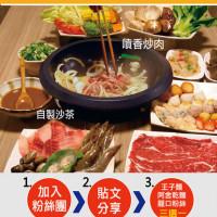 台北市美食 餐廳 火鍋 石頭公火鍋 照片