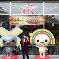 台北市休閒旅遊 購物娛樂 購物娛樂其他 7-11便利商店 照片