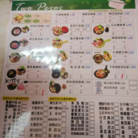 新北市美食 餐廳 火鍋 沙茶、石頭火鍋 兩披索靚鍋 照片