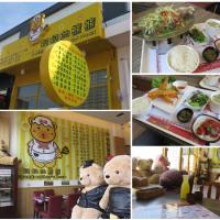 台南市美食 餐廳 異國料理 義式料理 奶奶的熊熊(國平店) 照片