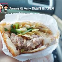 新竹市美食 攤販 台式小吃 曾記餡餅 照片