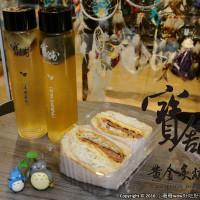 台北市美食 餐廳 中式料理 中式早餐、宵夜 寶舖黃金炙燒吐司 照片