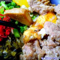 台北市美食 餐廳 中式料理 川菜 成都麵食館 照片