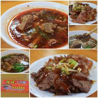 台東縣美食 餐廳 中式料理 麵食點心 湘琪牛肉麵 照片