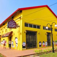 彰化縣休閒旅遊 購物娛樂 創意市集 彰化百寶村 照片