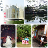 嘉義縣休閒旅遊 景點 景點其他 戀戀山門婚紗基地 照片