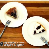 台北市美食 餐廳 烘焙 烘焙其他 我思.私宅甜點 w.a.s House 照片