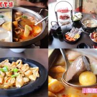 彰化縣美食 餐廳 火鍋 麻辣鍋 海底撈月鴛鴦鍋 照片