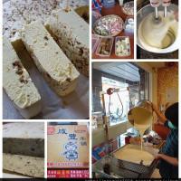 彰化縣美食 攤販 甜點、糕餅 咸豐本舖 照片