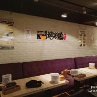 台北市美食 餐廳 異國料理 韓式料理 OvenMaru 烤頂雞 照片