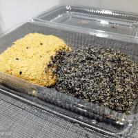 新竹市美食 攤販 甜點、糕餅 周記燒麻糬 照片