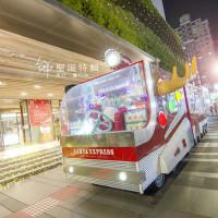 台中市休閒旅遊 景點 美術館 勤美天地聖誕村 照片