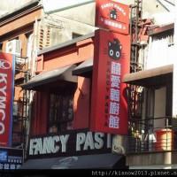 台北市美食 餐廳 異國料理 義式料理 囍愛義廚館 照片
