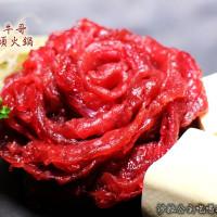 台北市美食 餐廳 火鍋 沙茶、石頭火鍋 赤牛哥沙茶火鍋 照片