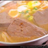 高雄市美食 餐廳 火鍋 麻辣鍋 紅燈籠麻辣鍋 照片