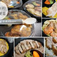 台南市美食 餐廳 異國料理 多國料理 食下有約Thinking 照片