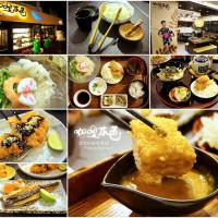 台北市美食 餐廳 異國料理 日式料理 咖哩本色TRUE CURRY FROM OSAKA 照片