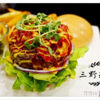 新北市美食 餐廳 異國料理 美式料理 三野達人 照片