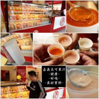 嘉義市美食 餐廳 飲料、甜品 飲料專賣店 美可果汁 (中山店) 照片