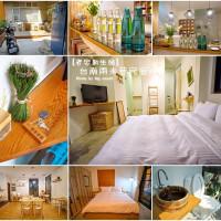 台南市休閒旅遊 住宿 民宿 兩米巷民宿 照片