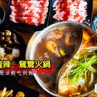 台南市美食 餐廳 火鍋 麻辣鍋 饗麻饗辣麻辣火鍋(台南中華店) 照片