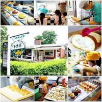 台北市美食 餐廳 飲料、甜品 亞尼克夢想村2號店 照片