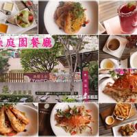 桃園市美食 餐廳 異國料理 義式料理 洋朵庭園餐廳 照片