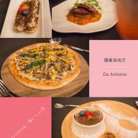 台北市美食 餐廳 異國料理 義式料理 Da Antonio by 隨意鳥地方 101 5F 照片