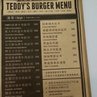 FrogyBai在TEDDY'S BURGER 泰迪漢堡 pic_id=2337217