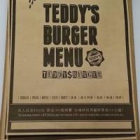 FrogyBai在TEDDY'S BURGER 泰迪漢堡 pic_id=2337216