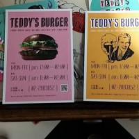FrogyBai在TEDDY'S BURGER 泰迪漢堡 pic_id=2337213