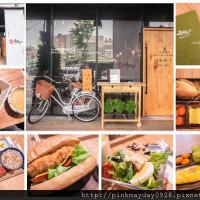 高雄市美食 餐廳 咖啡、茶 咖啡館 初めて 初日珈琲 照片