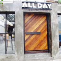 台北市美食 餐廳 咖啡、茶 咖啡館 All Day Roasting Company 照片