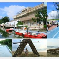 台南市休閒旅遊 景點 公園 雙春濱海遊憩區 照片