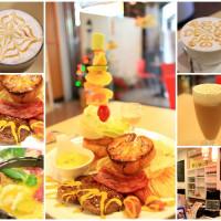 高雄市美食 餐廳 咖啡、茶 咖啡館 微笑8咖啡輕食館 照片