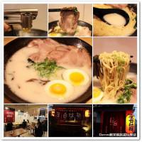 宜蘭縣美食 餐廳 異國料理 日式料理 屋台拉麵 照片