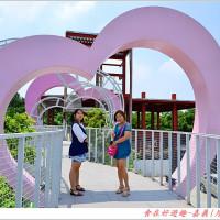 嘉義市休閒旅遊 景點 觀光工廠 月桃故事館 照片