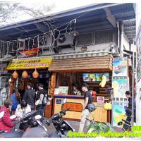 台南市美食 餐廳 飲料、甜品 泰拉瑪工坊 照片