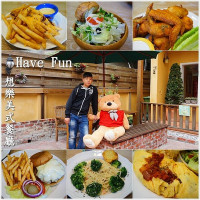 台中市美食 餐廳 異國料理 多國料理 Have fun想樂美式餐廳 照片