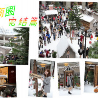 台北市休閒旅遊 景點 觀光商圈市集 BELLAVITA 照片