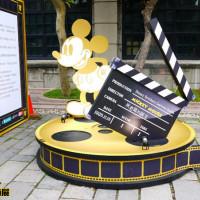 台北市休閒旅遊 景點 展覽館 迪士尼90週年特展 照片
