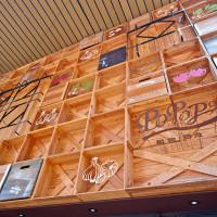 高雄市美食 餐廳 異國料理 韓式料理 POPOPPO鍋物韓食 照片