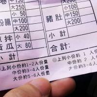 左豪在宜芳魷魚意麵小吃 pic_id=1088921