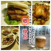 台中市美食 餐廳 中式料理 小吃 鄉卦包 照片