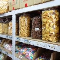 台南市休閒旅遊 購物娛樂 超級市場、大賣場 百興隆 糖果餅乾批發商 照片