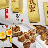 台北市美食 餐廳 餐廳燒烤 串燒 鳥哲燒物專門店 照片