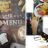 台中市美食 餐廳 飲料、甜品 鯊魚咬吐司 Shark Bites Toast (太平店) 照片